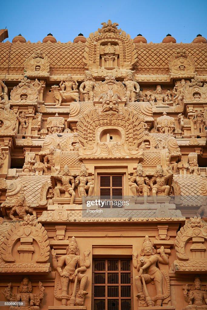 Gate tower ofBrihadeeswarar Temple : Foto stock