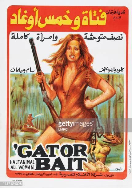 Gator Bait poster Egyptian poster Claudia Jennings 1974
