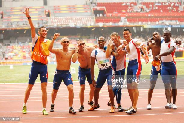 Gautier Tresor MAKUNDA / Pasqualle GALLO / Stephane BOZZOLO / Ronan PALLIER Relais 4x100m Jeux Paralympiques 2008 Pekin