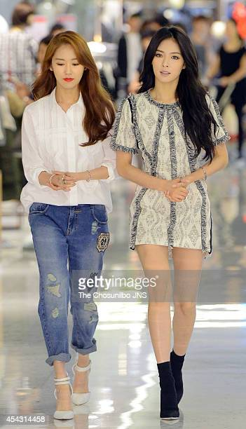 GaYoon and Kim HyunA of 4minute attend the 2econd floor opening event at Hyundai department store on August 28 2014 in Seoul South Korea