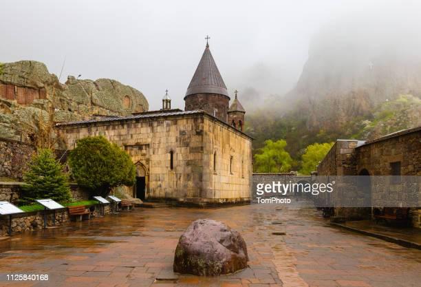 geghard monastery in rainy day, armenia - yerevan stock pictures, royalty-free photos & images