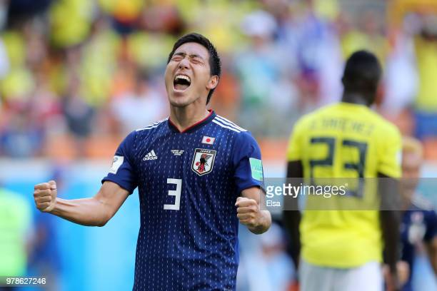 Gen Shoji of Japan celebrates after the 2018 FIFA World Cup Russia group H match between Colombia and Japan at Mordovia Arena on June 19 2018 in...