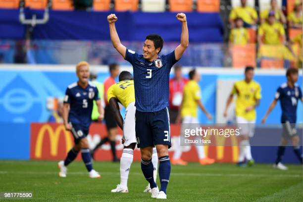 Gen Shoji of Japan celebrates his side's 21 win after the 2018 FIFA World Cup Russia group H match between Colombia and Japan at the Mordovia Arena...