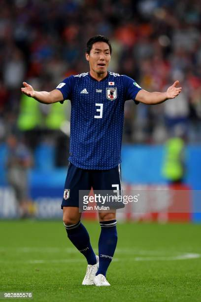Gen Shoji of Japan celebrates his team's second goal during the 2018 FIFA World Cup Russia group H match between Japan and Senegal at Ekaterinburg...