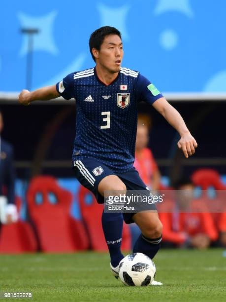 Gen Shoji of Japan controls the ball during the 2018 FIFA World Cup Russia group H match between Colombia and Japan at Mordovia Arena on June 19 2018...