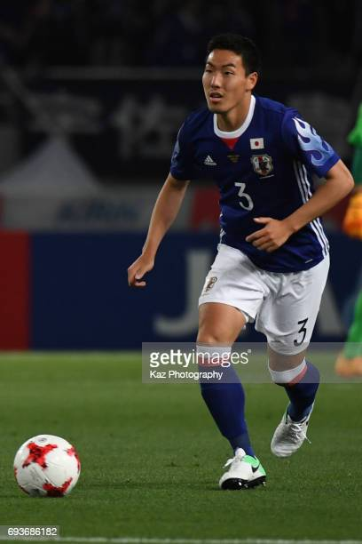 Gen Shoji of Japan dribbles the ball during the international friendly match between Japan and Syria at Tokyo Stadium on June 7 2017 in Chofu Tokyo...