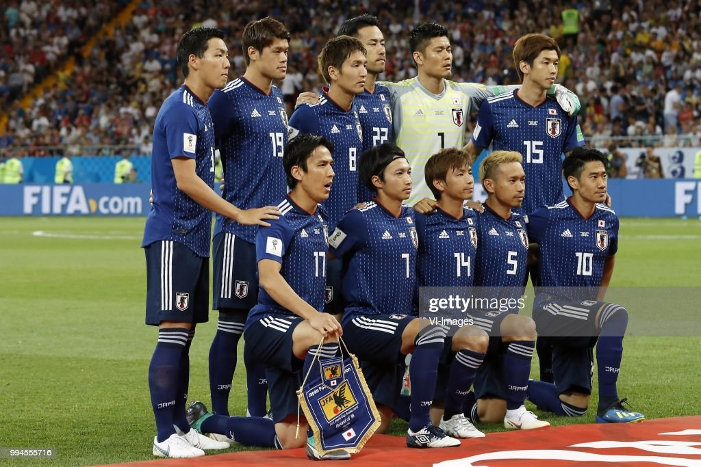 FIFA World Cup 2018 Russia'Belgium v Japan' : ニュース写真