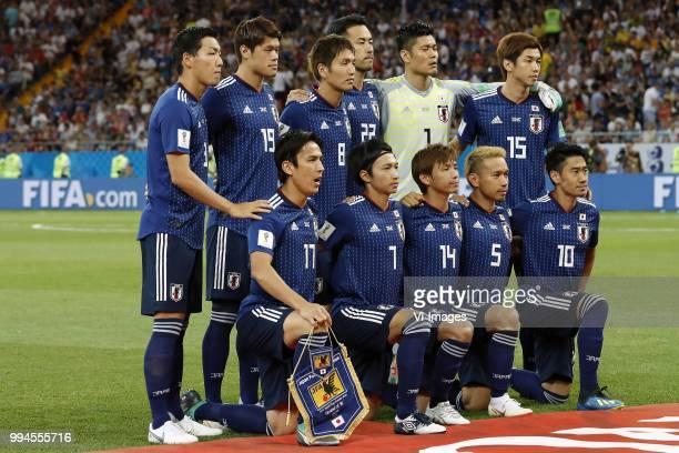 Gen Shoji of Japan Hiroki Sakai of Japan Genki Haraguchi of Japan Maya Yoshida of Japan Japan goalkeeper Eiji Kawashima Yuya Osako of Japan Makoto...