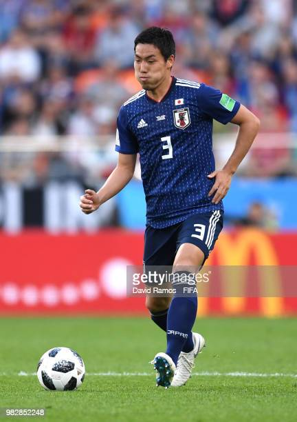 Gen Shoji of Japan in action during the 2018 FIFA World Cup Russia group H match between Japan and Senegal at Ekaterinburg Arena on June 24 2018 in...