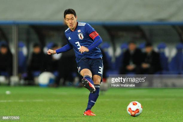Gen Shoji of Japan in action during the EAFF E1 Men's Football Championship between Japan and North Korea at Ajinomoto Stadium on December 9 2017 in...