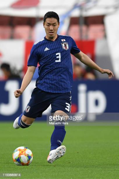 Gen Shoji of Japan in action during the international friendly match between Japan and Trinidad and Tobago at Toyota Stadium on June 05 2019 in...
