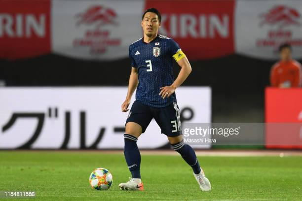 Gen Shoji of Japan in action during the international friendly match between Japan and El Salvador at Hitomebore Stadium Miyagi on June 09 2019 in...