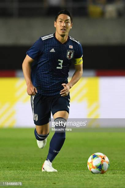 Gen Shoji of Japan in action during the international friendly match between Japan and El Salvador at Hitomebore Stadium Miyagi on June 9 2019 in...