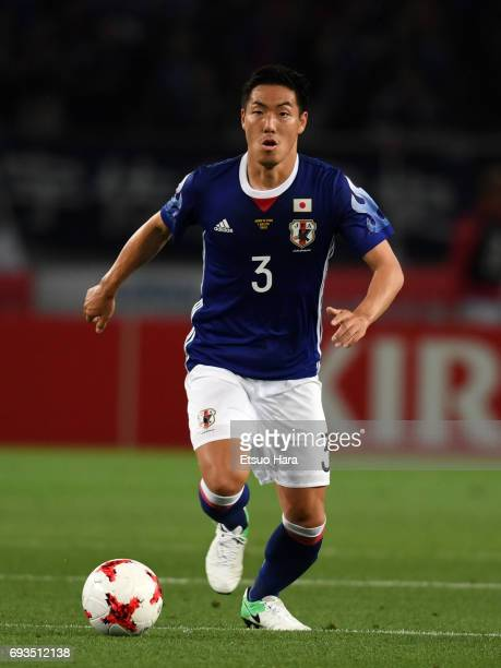 Gen Shoji of Japan in action during the international friendly match between Japan and Syria at Tokyo Stadium on June 7 2017 in Chofu Tokyo Japan