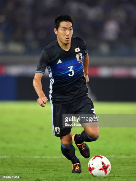 Gen Shoji of Japan in action during the international friendly match between Japan and Haiti at Nissan Stadium on October 10 2017 in Yokohama...