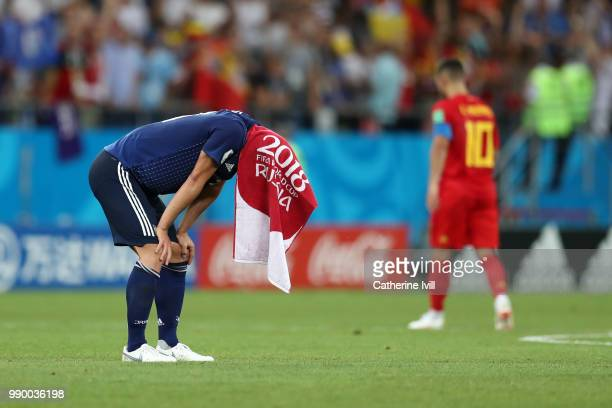Gen Shoji of Japan looks dekected following the 2018 FIFA World Cup Russia Round of 16 match between Belgium and Japan at Rostov Arena on July 2 2018...