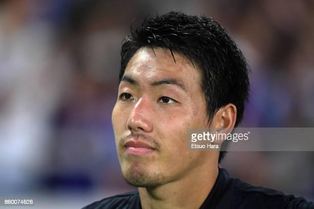 Gen Shoji of Japan looks on after the international friendly match between Japan and Haiti at Nissan Stadium on October 10 2017 in Yokohama Yokohama...