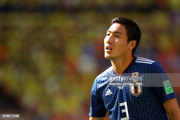 Gen Shoji of Japan looks on during the 2018 FIFA World Cup Russia group H match between Colombia and Japan at Mordovia Arena on June 19 2018 in...