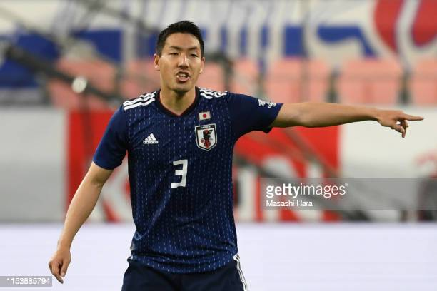 Gen Shoji of Japan looks on during the international friendly match between Japan and Trinidad and Tobago at Toyota Stadium on June 05 2019 in Toyota...