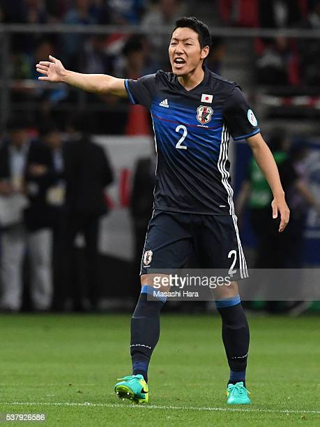 Gen Shoji of Japan looks on during the international friendly match between Japan and Bulgaria at the Toyota Stadium on June 3 2016 in Toyota Aichi...