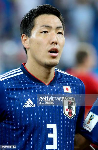 Gen Shoji of Japan poses before the 2018 FIFA World Cup Russia Round of 16 match between Belgium and Japan at Rostov Arena on July 2 2018 in...