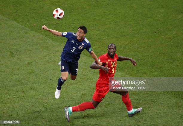 Gen Shoji of Japan wih over Romelu Lukaku of Belgium during the 2018 FIFA World Cup Russia Round of 16 match between Belgium and Japan at Rostov...
