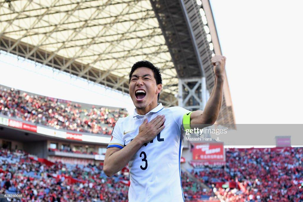Urawa Red Diamonds v Kashima Antlers - J.League J1 : ニュース写真