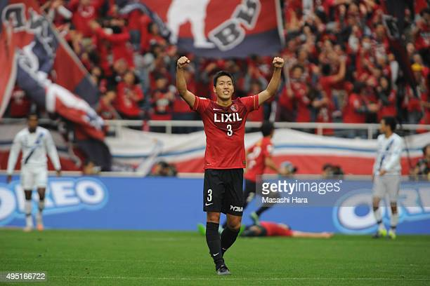 Gen Shoji of Kashima Antlers celebrates their second goal during the JLeague Yamazaki Nabisco Cup final match between Kashima Antlers and Gamba Osaka...