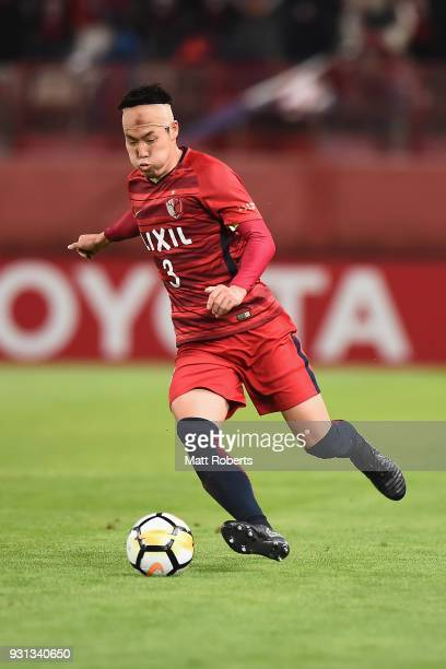 Gen Shoji of Kashima Antlers controls the ball during the AFC Champions League Group H match between Kashima Antlers and Sydney FC at Kashima Soccer...