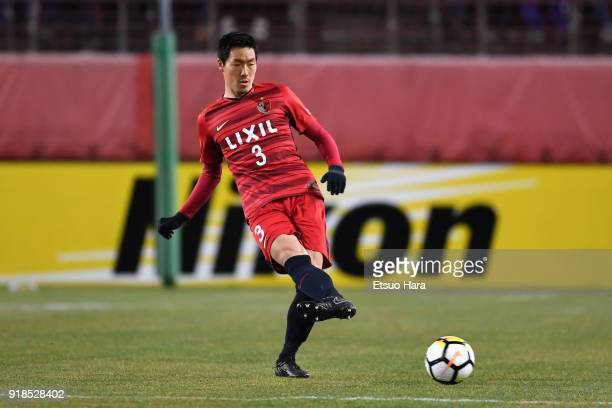 Gen Shoji of Kashima Antlers in action during the AFC Champions League Group H match between Kashima Antlers and Shanghai Shenhua at Kashima Soccer...