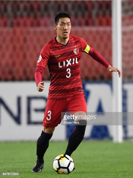 Gen Shoji of Kashima Antlers in action during the AFC Champions League Group H match between Kashima Antlers and Suwon Samsung Bluewings at Kashima...