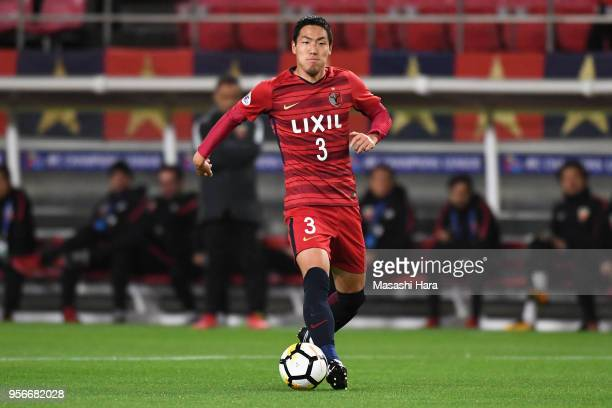 Gen Shoji of Kashima Antlers in action during the AFC Champions League Round of 16 first leg match between Kashima Antlers and Shanghai SIPG at...