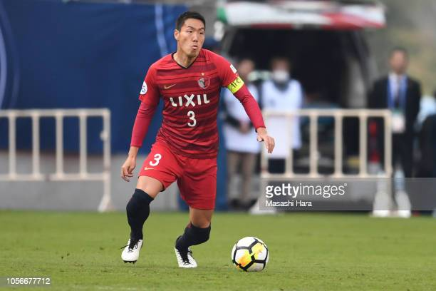 Gen Shoji of Kashima Antlers in action during the AFC Champions League final first leg match between Kashima Antlers and Persepolis at Kashima Soccer...