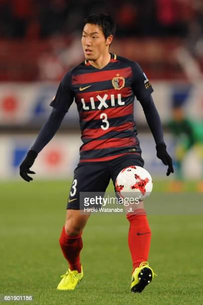 Gen Shoji of Kashima Antlers in action during the JLeague J1 match between Kashima Antlers and Yokohama FMarinos at Kashima Soccer Stadium on March...