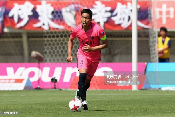 Gen Shoji of Kashima Antlers in action during the JLeague J1 match between Sanfrecce Hiroshima and Kashima Antlers at Edion Stadium Hiroshima on June...