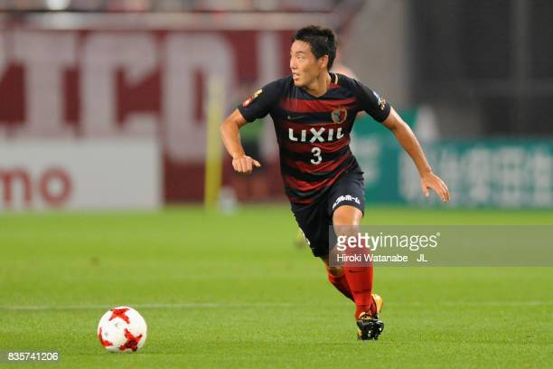 Gen Shoji of Kashima Antlers in action during the JLeague J1 match between Kashima Antlers and Shimizu SPulse at Kashima Soccer Stadium on August 19...