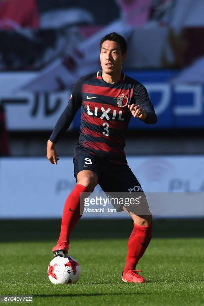 Gen Shoji of Kashima Antlers in action during the JLeague J1 match between Kashima Antlers and Urawa Red Diamonds at Kashima Soccer Stadium on...