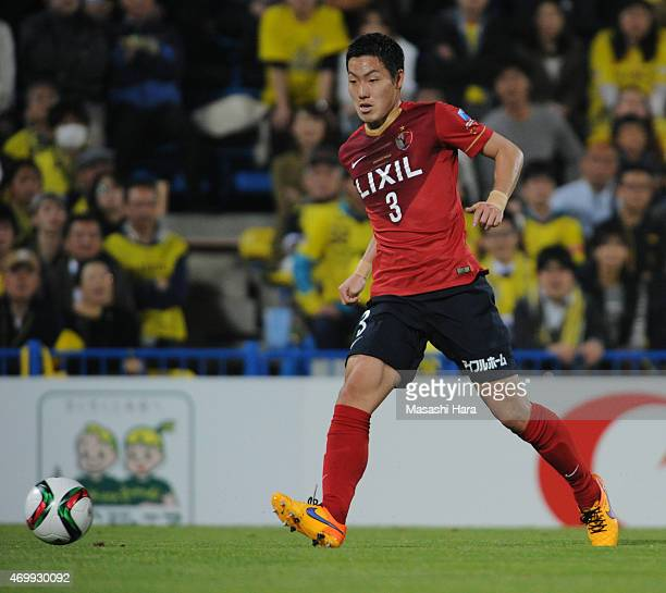 Gen Shoji of Kashima Antlers in action during the JLeague match between Kashiwa Reysol and Kashima Antlers at Hitachi Kashiwa Soccer Stadium on April...