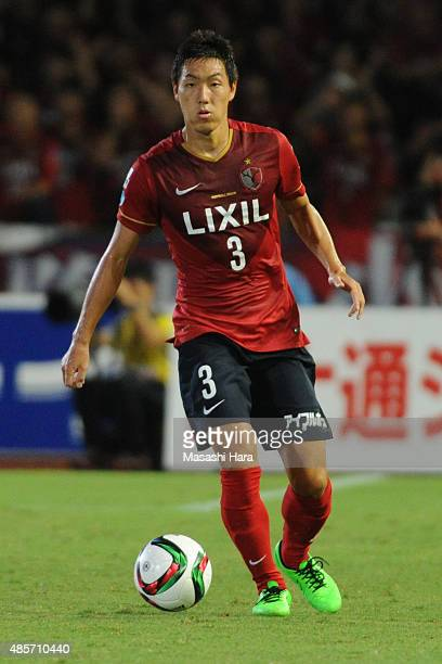 Gen Shoji of Kashima Antlers in action during the JLeague match between Kawasaki Frontale and Kashima Antlers at Todoroki Stadium on August 29 2015...
