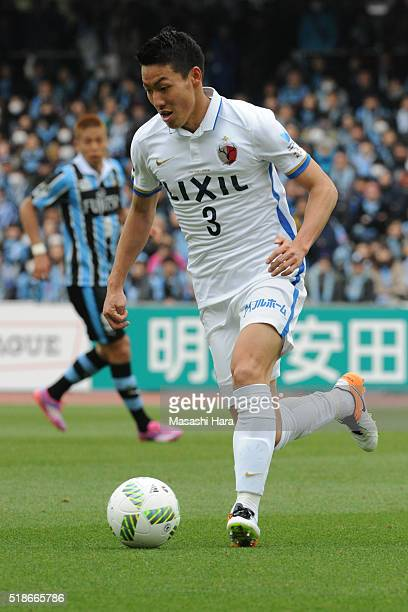 Gen Shoji of Kashima Antlers in action during the JLeague match between Kawasaki Frontale and Kashima Antlers at the Todoroki Stadium on April 2 2016...