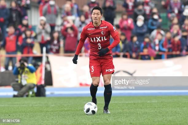 Gen Shoji of Kashima Antlers in action during the preseason friendly match between Mito HollyHock and Kashima Antlers at K's Denki Stadium on...