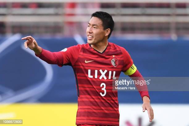 Gen Shoji of Kashima Antlers looks on during the AFC Champions League final first leg match between Kashima Antlers and Persepolis at Kashima Soccer...