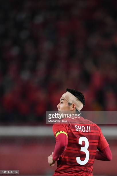 Gen Shoji of Kashima Antlers looks on during the AFC Champions League Group H match between Kashima Antlers and Sydney FC at Kashima Soccer Stadium...