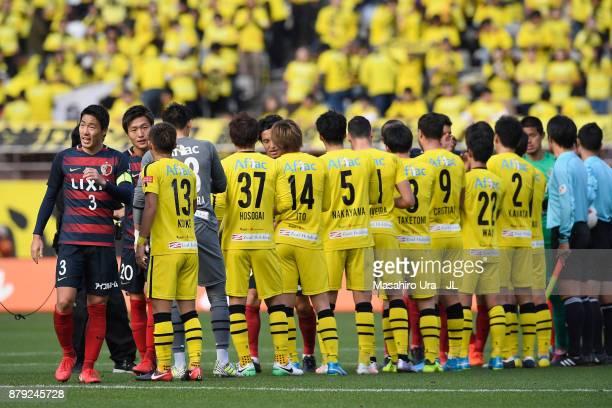 Gen Shoji of Kashima Antlers reacts after the scoreless draw in the JLeague J1 match between Kashima Antlers and Kashiwa Reysol at Kashima Soccer...