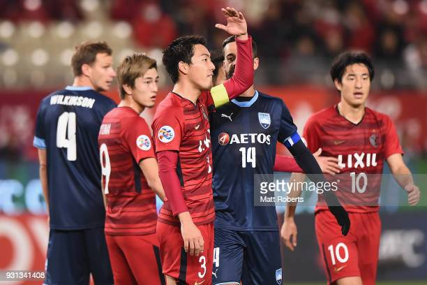 Gen Shoji of Kashima Antlers reacts during the AFC Champions League Group H match between Kashima Antlers and Sydney FC at Kashima Soccer Stadium on...