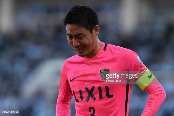 Gen Shoji of Kashima Antlers sheds tears after the scoreless draw and missing the title in the JLeague J1 match between Jubilo Iwata and Kashima...