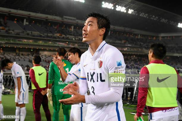 Gen Shoji of Kashima Antlers show dejection after 23 lose in during the JLeague J1 match between Yokohama FMarinos and Kashima Antlers at Nissan...
