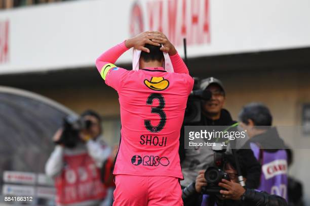 Gen Shoji of Kashima Antlers shows dejection after the scoreless draw and missing the title in the JLeague J1 match between Jubilo Iwata and Kashima...