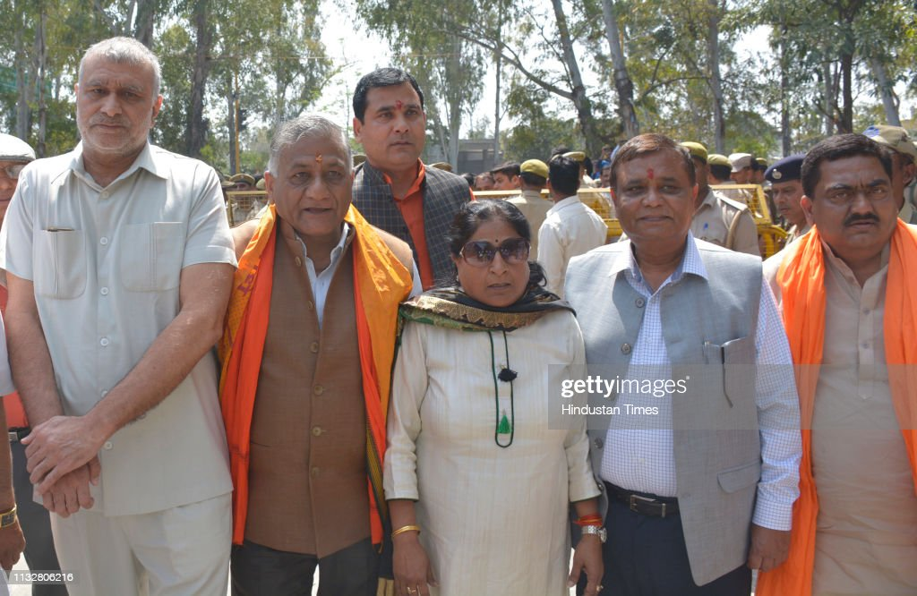 IND: BJP Candidate From Ghaziabad Lok Sabha Seat Vijay Kumar Singh File Nomination Papers
