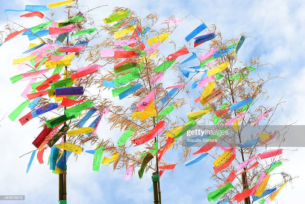 Shonan Hiratuska Tanabata Festival : News Photo